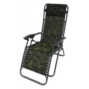 Кресло шезлонг Фиеста зеленая