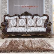 Набор мягкой мебели «ИМПЕРИАЛ» орех