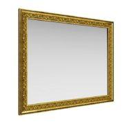 Зеркало навесное Айрум