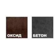 Кварц,Оксид,Бетон,Доломит