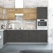 Кухня Капри 1.7-3.0 дуб цикорий-камень темный
