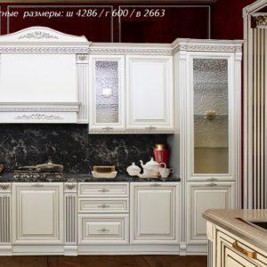 Кухня Берта 4.2. Анапа, Витязево, Новороссийск. Gloria-Mebel.com