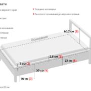 Соренто кровать размеры Дуб стирлинг