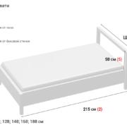 Спальный гарнитур Соренто кровать размеры